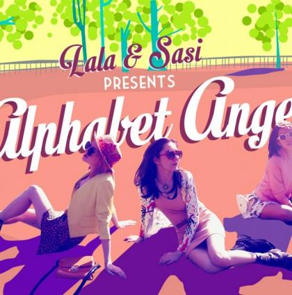 Lala and Sasi S/S '13 Brand Campaign